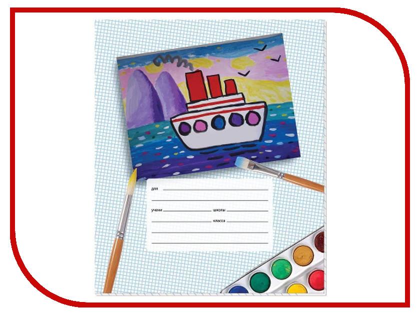 Тетрадь №1 School Кораблик А5 12 листов 571008