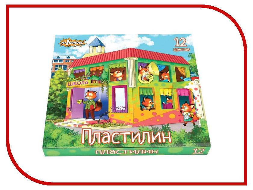 Набор для лепки №1 School Пластилин Лисята 12 цветов 240гр 563328 доска для лепки 1 school лисята а4 297x210mm 701770