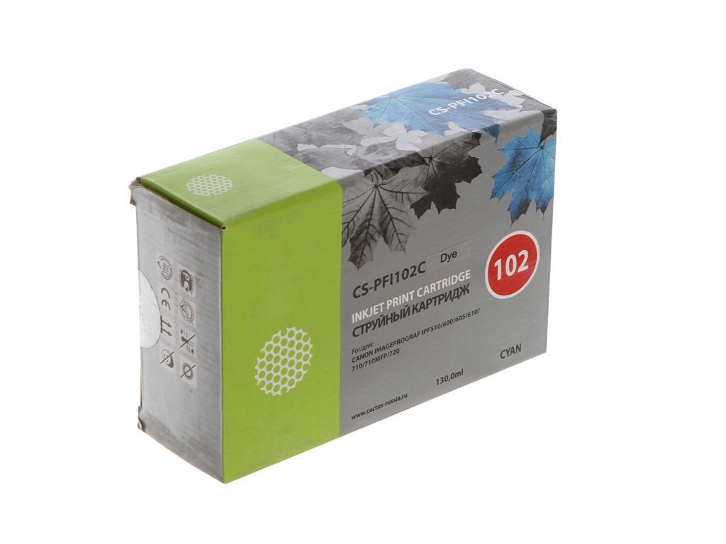 Картридж Cactus CS-PFI102C Cyan 130ml для Canon IP iPF500/iPF600/iPF700/ MFP M40/iPF765/LP17/LP24