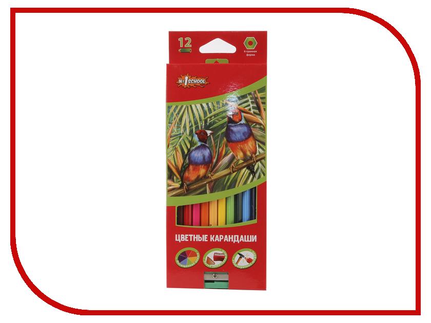 Карандаши цветные №1 School 12 цветов ColorPics 666835 карандаши цветные evolution 12 цветов 829029