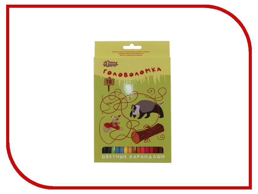 Карандаши цветные №1 School Головоломка 18 цветов 656552 limpopo карандаши цветные max speed 18 цветов