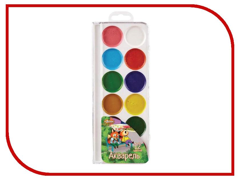 Краски акварельные №1 School Лисята 12 цветов 558142 доска для лепки 1 school лисята а4 297x210mm 701770