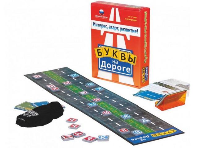 Настольная игра Биплант Буквы на дороге 10028