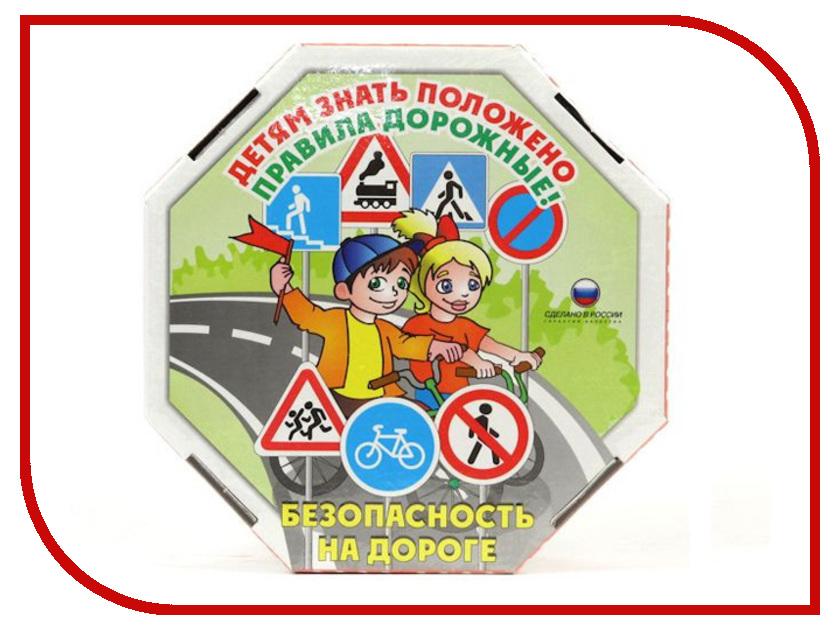 Настольная игра Биплант Безопасность на дороге 10033 безопасность