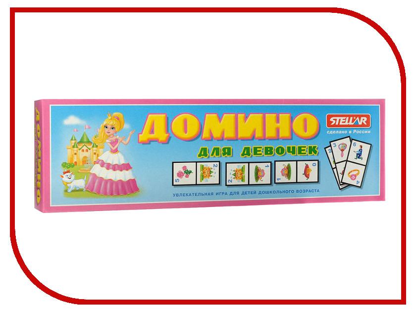 Настольная игра Stellar Домино Большое №19 для девочек