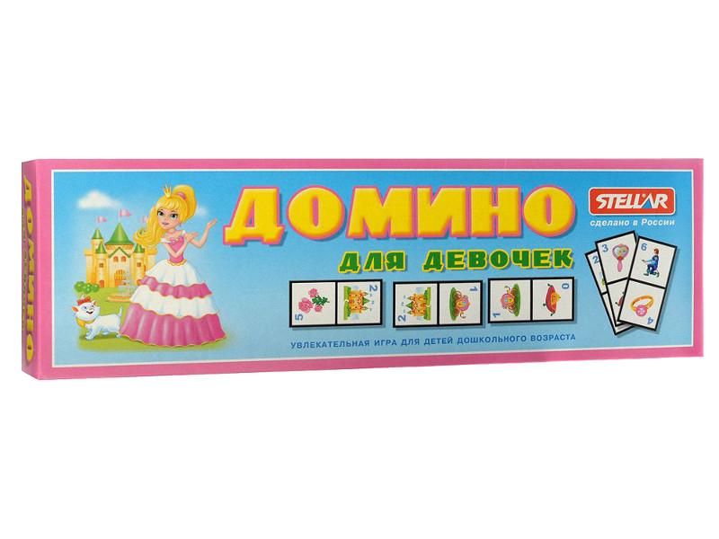 Настольная игра Stellar Домино Большое №19 для девочек цены онлайн