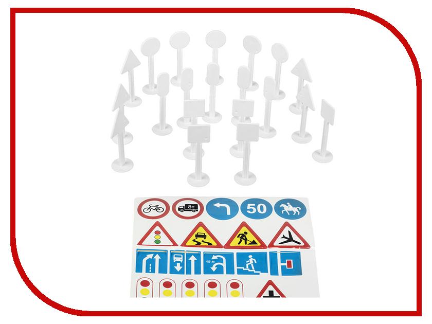 Игрушка ПолесьеНабор дорожных знаков №2 64202
