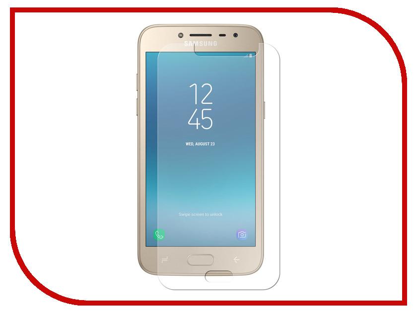 Аксессуар Защитное стекло Samsung Galaxy J2 Pro 2018 0.26mm Krutoff 02601 аксессуар защитное стекло samsung galaxy s7 krutoff 0 26mm 21793