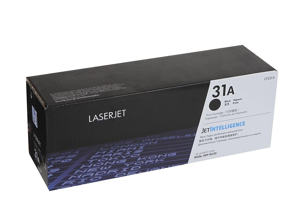 Картридж HP 31A CF231A Black для LaserJet UltraM230sdn