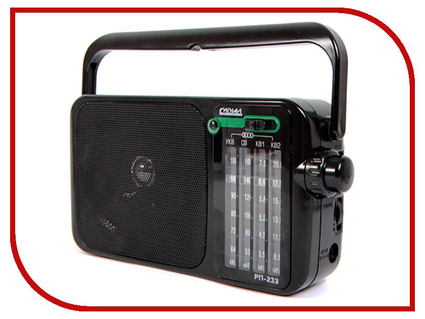 Радиоприемник СИГНАЛ ELECTRONICS РП-233 стоимость