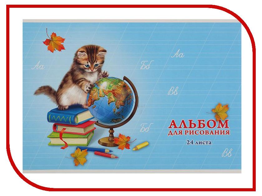 Альбом для рисования Феникс+ Котенок и глобус А4 24л. 47105 егерь последний билет в рай котенок