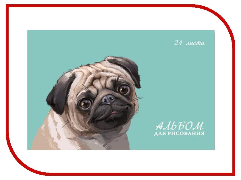 Альбом для рисования Феникс+ Мопс А4 24л. 47102 альбом для рисования 40л а4 эксмо серия яркая мозаика на склейке