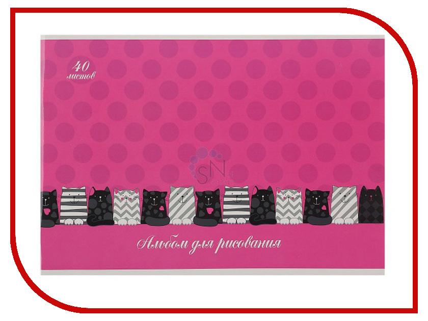 Альбом для рисования Феникс+ Полосатые коты А4 40л. 47110 альбом для рисования 40л а4 на скрепке феникс озорные собачки 44713