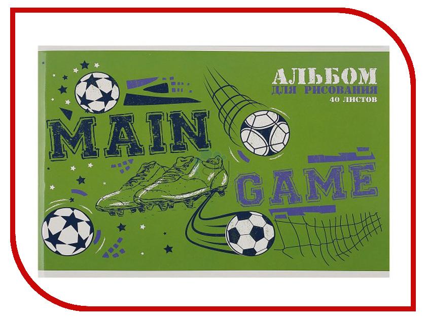 Альбом для рисования Феникс+ Футбол А4 40л. 47112 альбом для рисования 40л а4 эксмо серия золотые маки на склейке