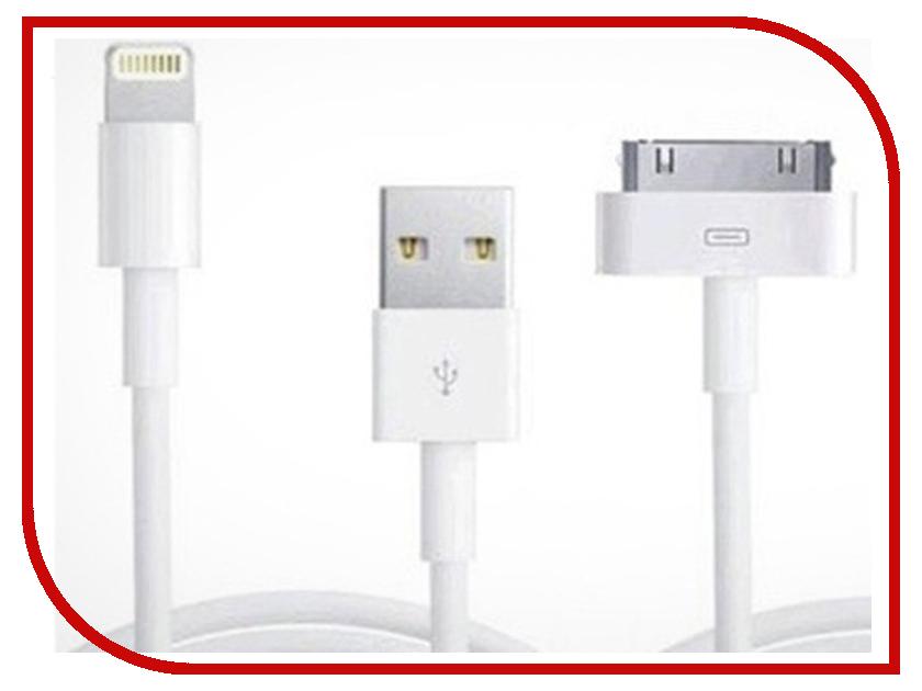Аксессуар Perfeo VS USB - Lightning iPad/iPhone 30-pin 1м A010