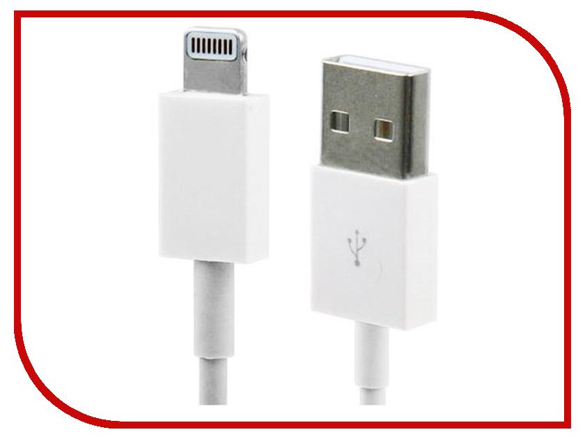 Аксессуар Perfeo VS Lightning для iPhone 5 - 8-pin 1м A110