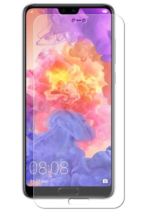 Аксессуар Гибридное защитное стекло Onext для Huawei P20 Plus/Pro 2018 41628 аксессуар чехол onext для huawei p20 pro 2018 black 70679