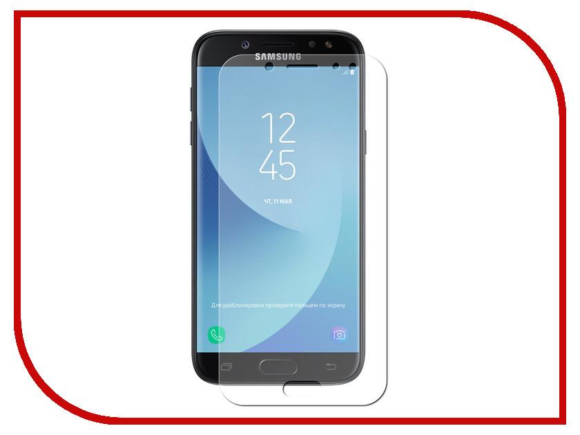 Аксессуар Защитное стекло для Samsung Galaxy J5 2017 Onext Ultra 41634 аксессуар чехол samsung galaxy j5 2016 cojess ultra slim book экокожа light gold