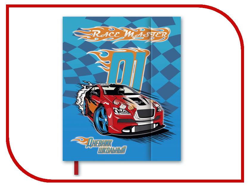 Дневник школьный Феникс+ Спорткар 46530 бриз дневник школьный спорткар 40 листов