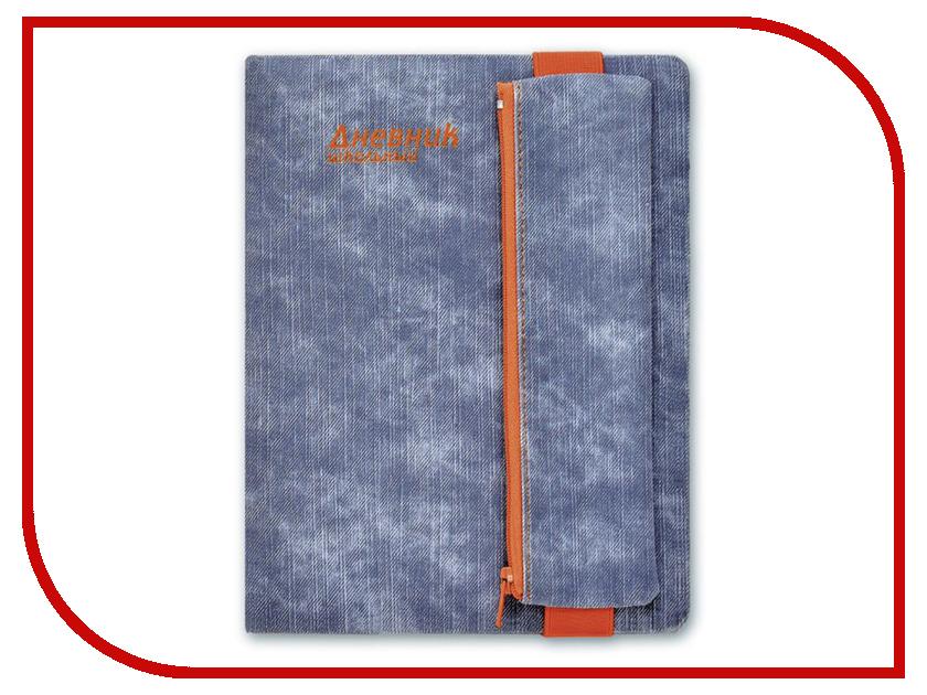 Дневник школьный Феникс+ Джинс Grey 46521