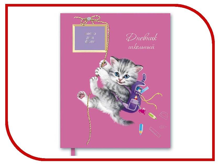Дневник школьный Феникс+ Кот 46217