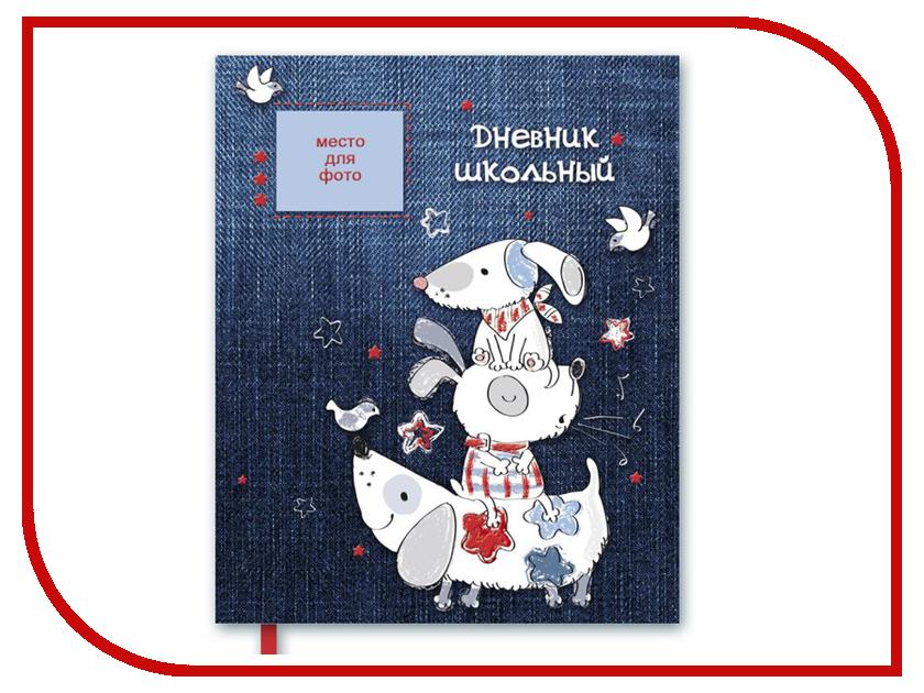 Дневник школьный Феникс+ Собаки 46218 феникс дневник стиль милитари