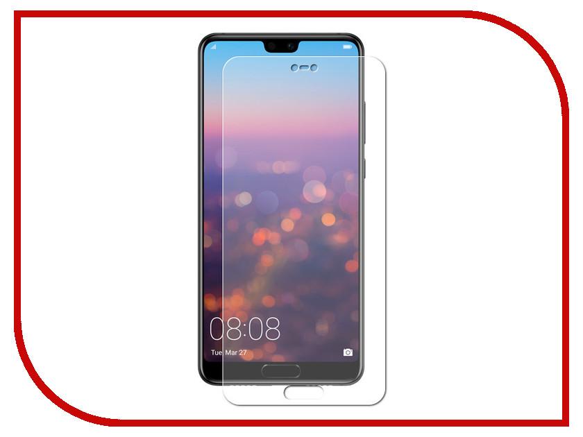 все цены на Аксессуар Защитное стекло для Huawei P20 2018 Onext Ultra 41641
