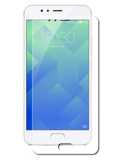 Аксессуар Защитное стекло для Meizu M5s Onext 41370 onext защитное стекло onext для телефона meizu u20