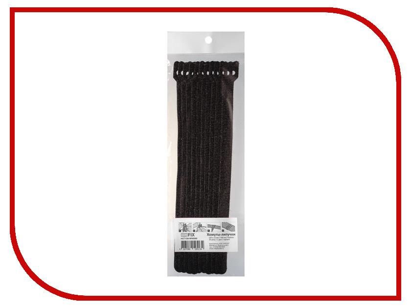 Хомуты-липучки Comfix230x13mm 10шт Black HLCT-230-RPX0000