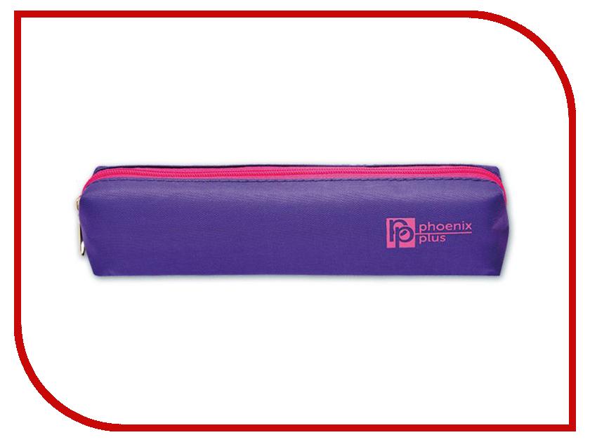 Пенал Феникс+ Purple 46270