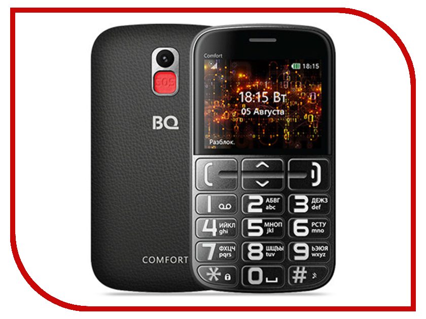 Сотовый телефон BQ 2441 Comfort Black-Silver конверт детский womar womar конверт в коляску зимний excluzive цветки черно белые