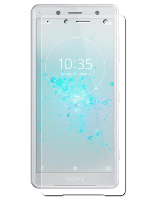 Аксессуар Защитное стекло Zibelino для Sony Xperia XZ2 Compact 0.33mm 2.5D ZTG-SON-XZ2-COMP