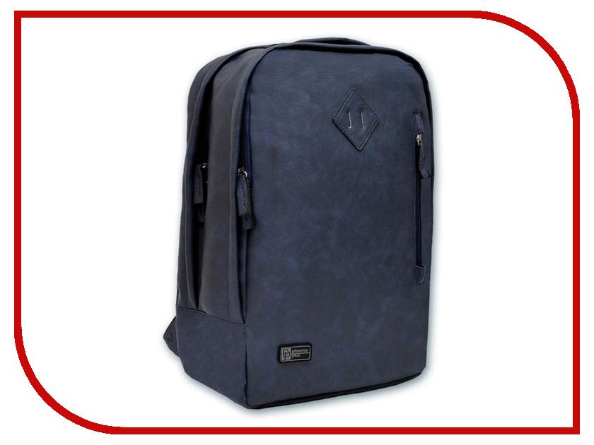 Рюкзак Феникс+ Blue 46660