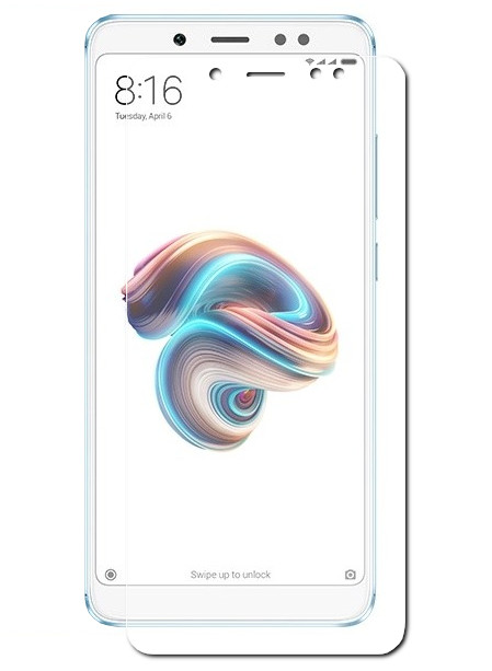 Защитное стекло Zibelino для Xiaomi Redmi Note 5 Tempered Glass 0.33mm 2.5D ZTG-XIA-RDM-NOT5 аксессуар защитное стекло для xiaomi redmi note 5a prime zibelino tg 0 33mm 2 5d ztg xia rdm not5apr