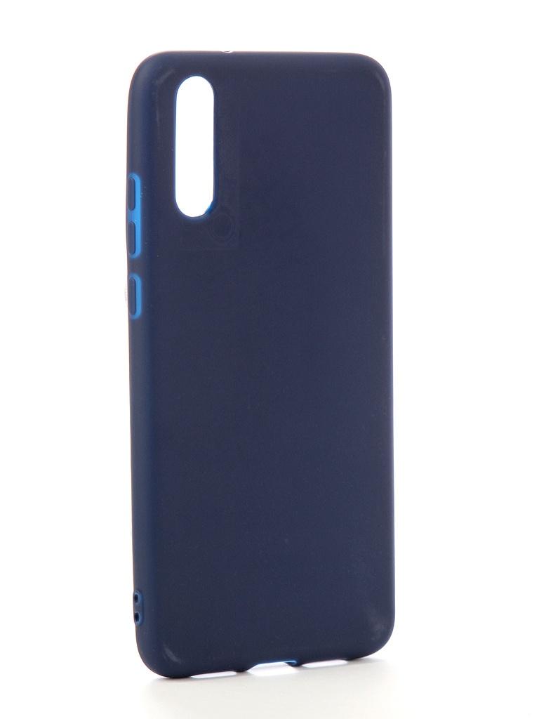 Аксессуар Чехол Zibelino для Huawei P20 Soft Matte Dark Blue ZSM-HUA-P20-DBLU аксессуар чехол zibelino для honor 8c 2018 soft matte dark blue zsm hua 8c dbl