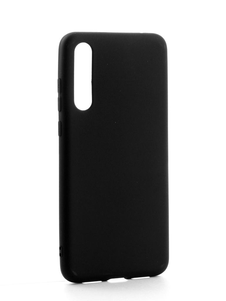 Аксессуар Чехол Zibelino для Huawei P20 Pro Soft Matte Black ZSM-HUA-P20-PRO-BLK gm p20