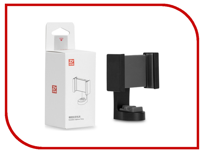 Держатель Zhiyun Mobile phone Holden mobile phone microscope