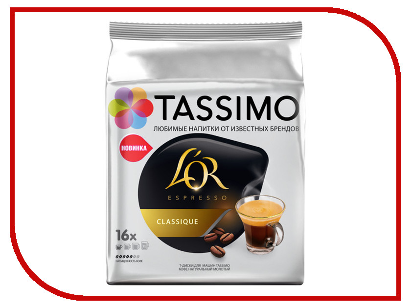 Капсулы Tassimo L'OR Espresso Classique 16шт капсулы tassimo jacobs espresso classico