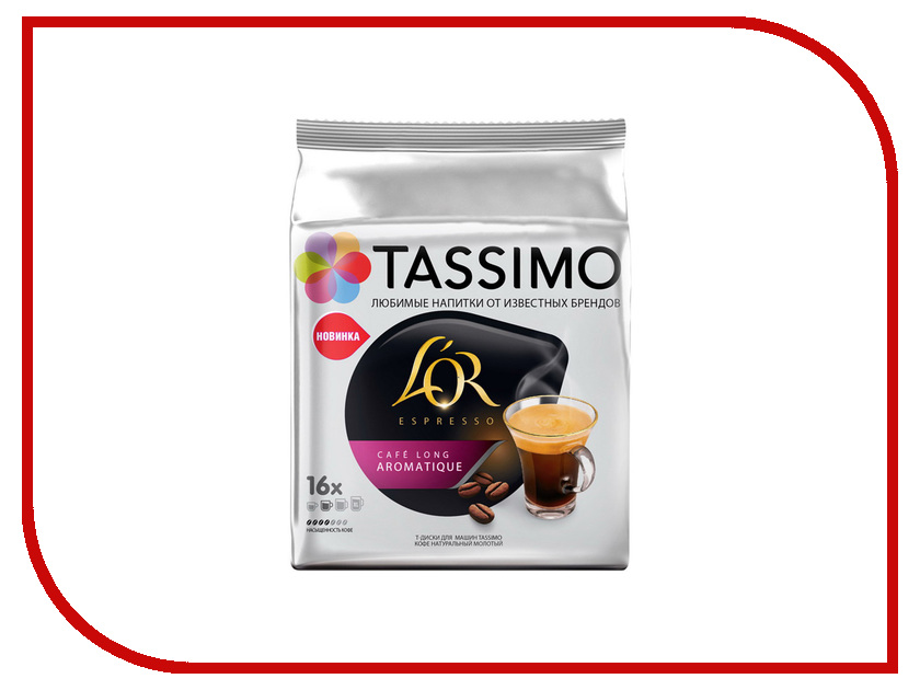 Капсулы Tassimo L'OR Espresso Aromatic 16шт капсулы tassimo jacobs espresso classico