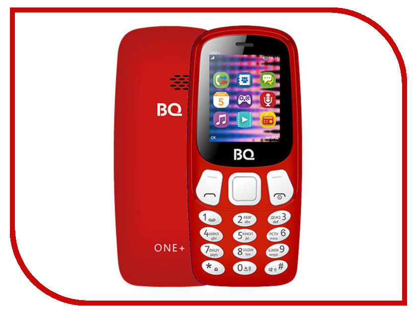Сотовый телефон BQ BQ-1845 One+ Red matte protective pe back case for htc one x s720e red