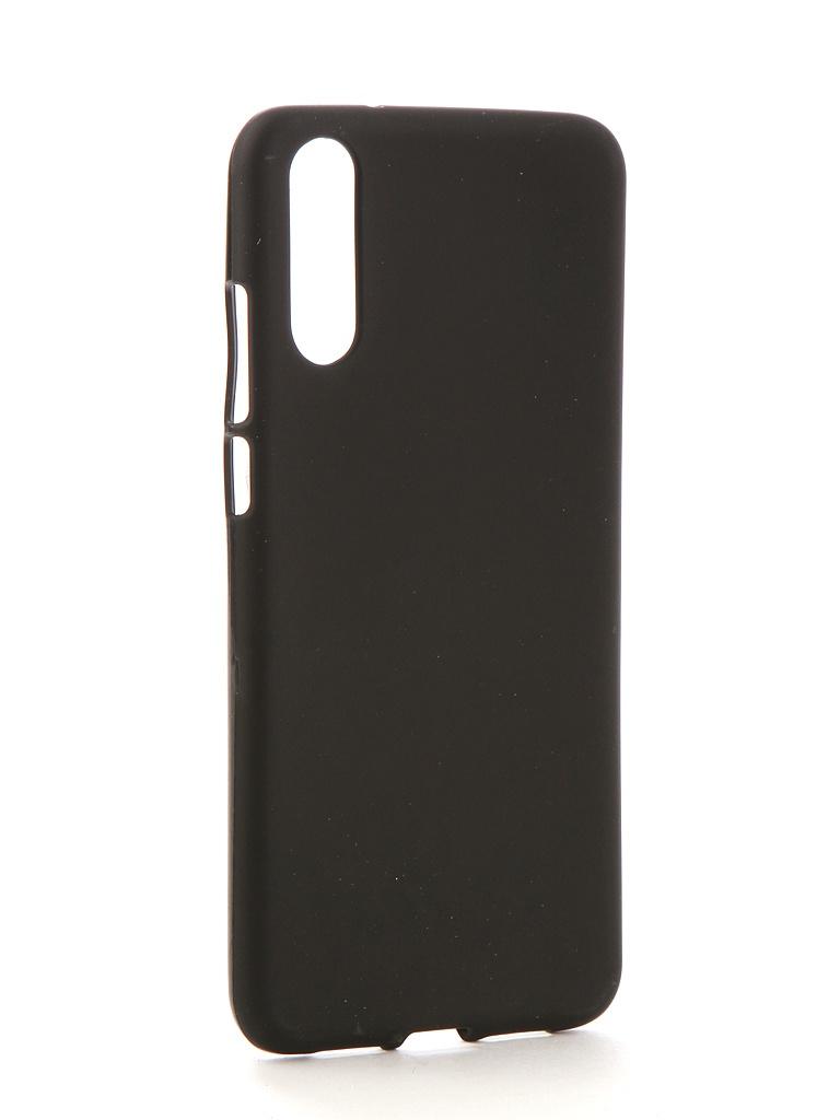 Аксессуар Чехол Neypo для Huawei P20 Soft Matte Silicone Black NST4206 аксессуар чехол для nokia 6 2018 neypo soft matte silicone black nst4301