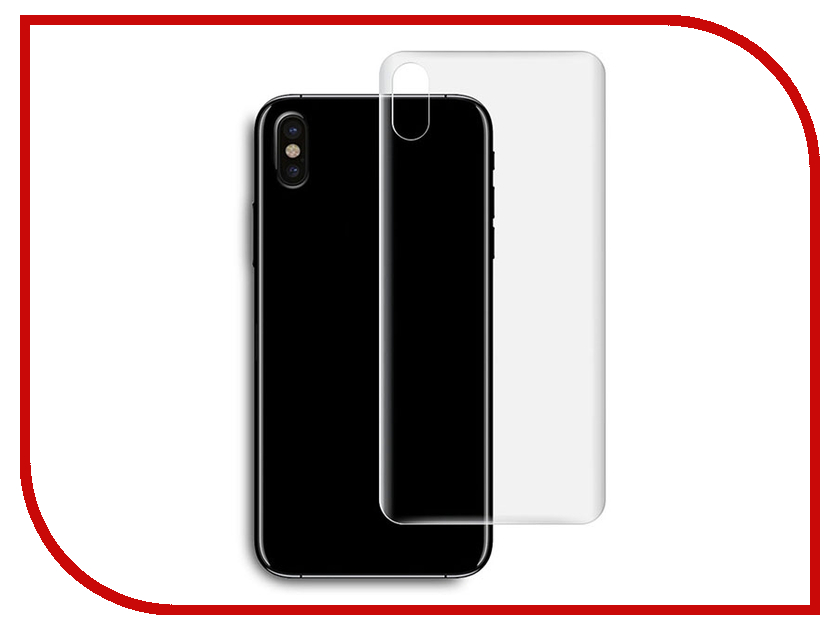 Аксессуар Защитное стекло для Apple iPhone X Neypo Tempered Glass Back NPG3387 matte protective pe back case for htc one x s720e red