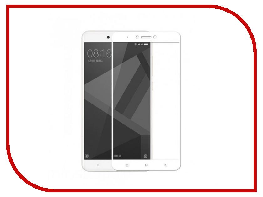 все цены на Аксессуар Защитное стекло для Xiaomi Redmi Note 4X Pero 2.5D White PRMG-RN4XW онлайн