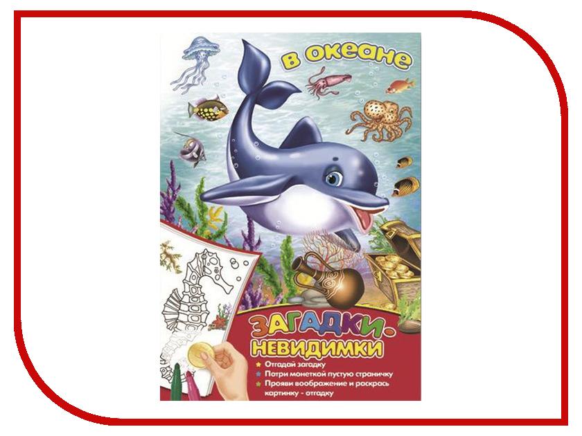 Раскраска Феникс+ В океане 39146 феникс раскраска смешные животные