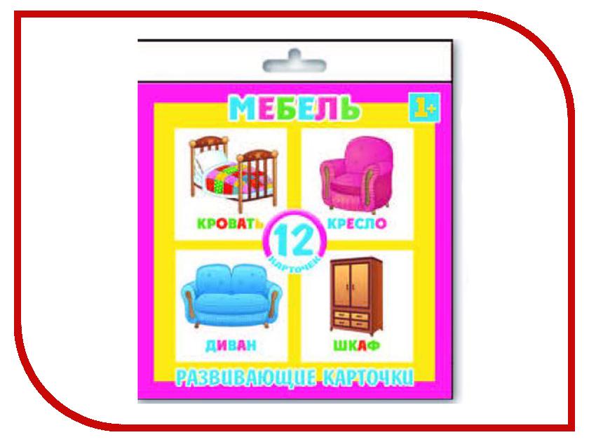 Обучающая книга Феникс+ Мебель 37275 мебель