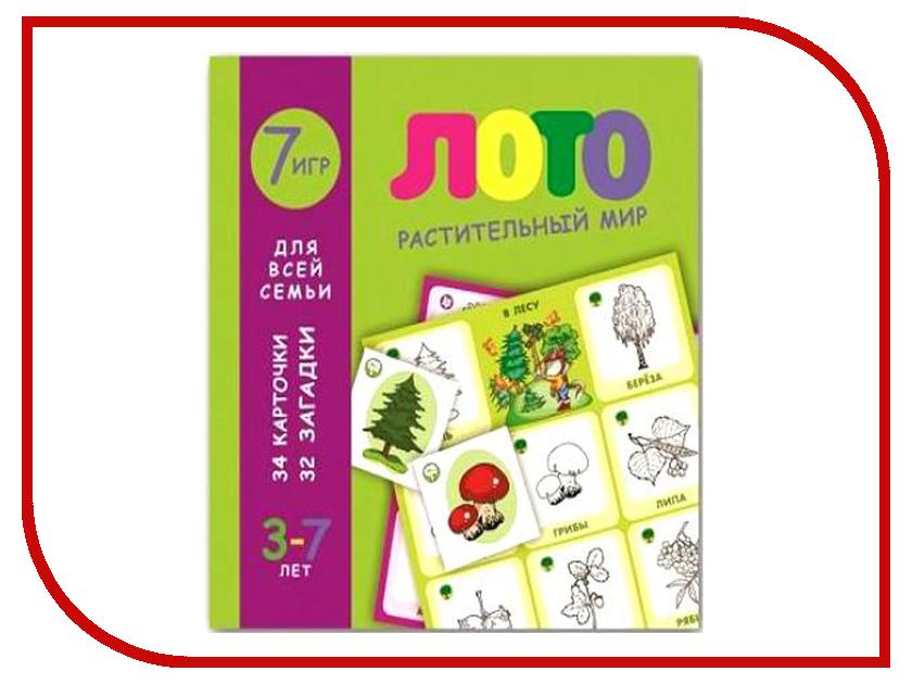 Обучающая книга Феникс+ Растительный мир 43054