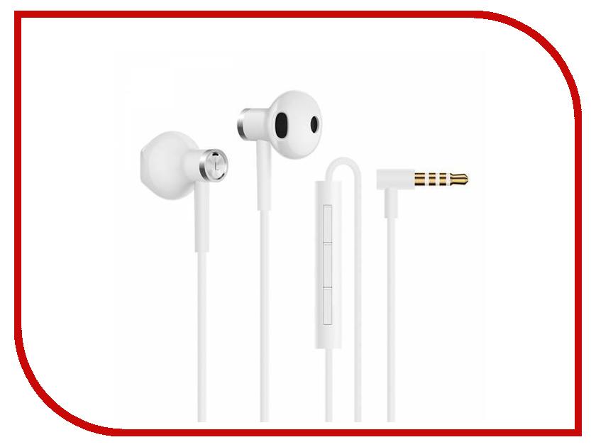 Xiaomi Dual-Unit White lgs ys 036 02 semi circle dual row copper locksmith training lock tool bronze