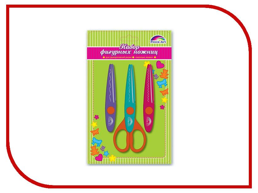 Ножницы Феникс+ 45807