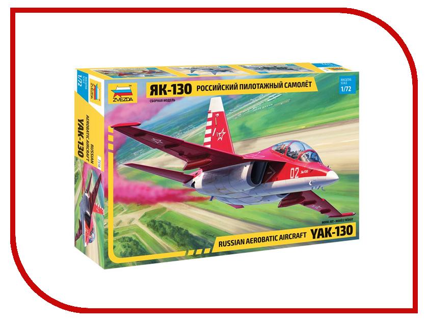 Сборная модель Zvezda Российский пилотажный самолет Як-130 7316 сборная модель zvezda самолет мессершмитт bf 109 f2 4802