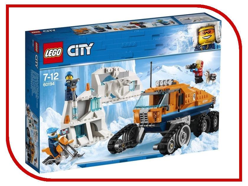 Конструктор Lego City Арктическая Экспедиция Грузовик ледовой разветки 60194 lego 31035